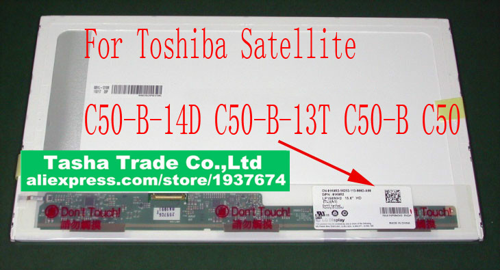 For Toshiba Satellite C50-B-14D C50-B-13T C50-B C50 Matrix Screen LCD LED Display 1366*768 лазерный дальномер made in china sw c50 50m sw c50
