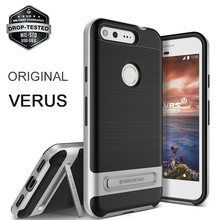 Original VERUS For Google Pixel Pixel XL Case Dual Layer Hard Frame Brushed Metal Back Shockproof Cover Cases With Kickstand