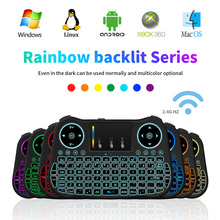 Rainbow Backlit MT08 Wireless Mini Keyboard 2.4G Touchpad Backlight Mini PC USB Air Mouse Remote Control For Android TV Box i8