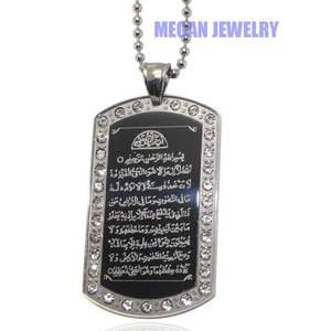 Image 1 - Müslüman İslam Allah AYATUL KURSI paslanmaz çelik kolye ve kolye