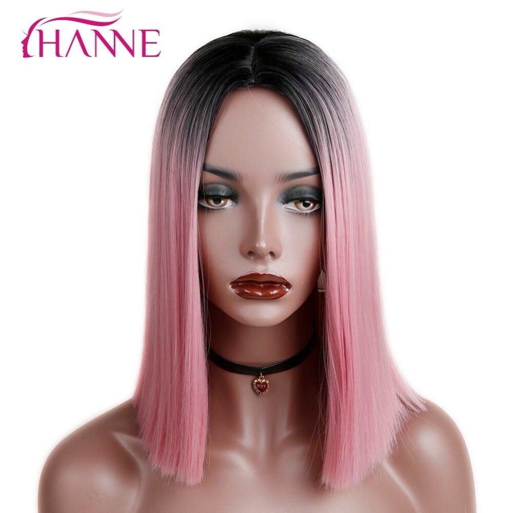 HANNE Ombre Pink / Фіолетовий / сірий короткий - Синтетичні волосся