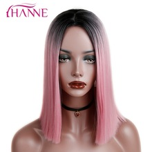 HANNE Ombre Pink/Purple/Grey Short Straight Heat Resistant Synthetic Hair Wig For Black/White Women Cosplay Or Party Bob Wigs