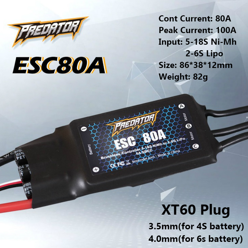 FMS New ESC Speed Controller 80A with 5A SBEC Burshless Support 2S 6S Battery XT60 plug