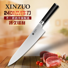 XINZUO 9.5 inch butcher knife Germany stainless steel chef knife kitchen knives G10 handle Japanese cleaver knife free shipping