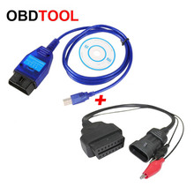 3 Pin OBD 2 16Pin Cable Plus VAG USB Ecu Scan Cable Adapter Diagnostic Interface Tool for Fiat Auto Ecu Programmer Adapter