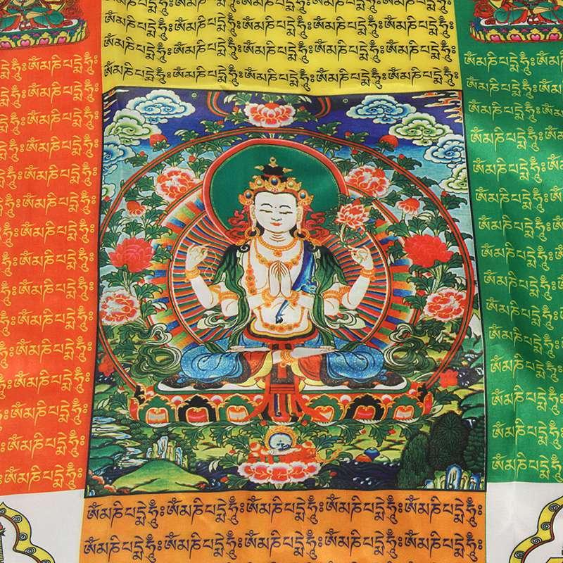 Trditional Tibetan Wind Horse 5