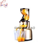 1pc 110 220V Home Large Caliber Slow Juicer Automatic Multi Functional Juice Machine Soybean Milk Juice