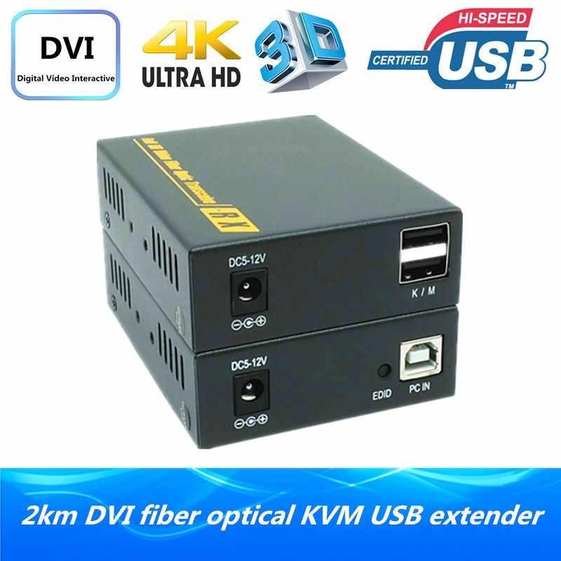 6600ft dvi الألياف البصرية usb kvm الموسع 2 كيلومتر على الألياف usb ماوس بصري الصوت تحويل الفيديو الارسال استقبال