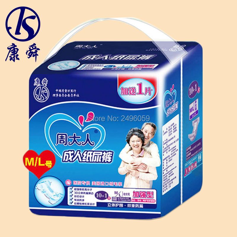 Disposable Diaper Manufacturer in Shandong