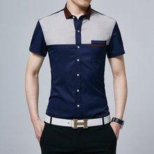 2017 new mens short sleeve shirt fashion business casual hot stitching male shirt men summer best comfortable popular size S-4XL