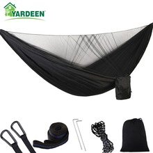 1 3 Person 290*140cm Automatic Quick open Anti mosquito Hammock Outdoor Champing Hiking Parachute Hammock with Mosquito Net