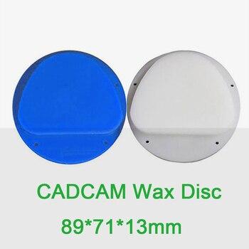 High Quality Dental Wax Disc 89*71*13mm for Amann Girrbach Ceramill CADCAM System Motion2, Motion1, Mikro