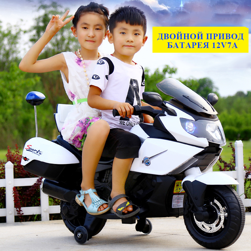 2018 new children dual drive electric motorcycle tricycle oversized toy car can sit on baby battery motorcycle Package kids gift the new children s relectric car tricycle motorcycle baby toy car wheel car rechargable stroller drive by foot pedal with music