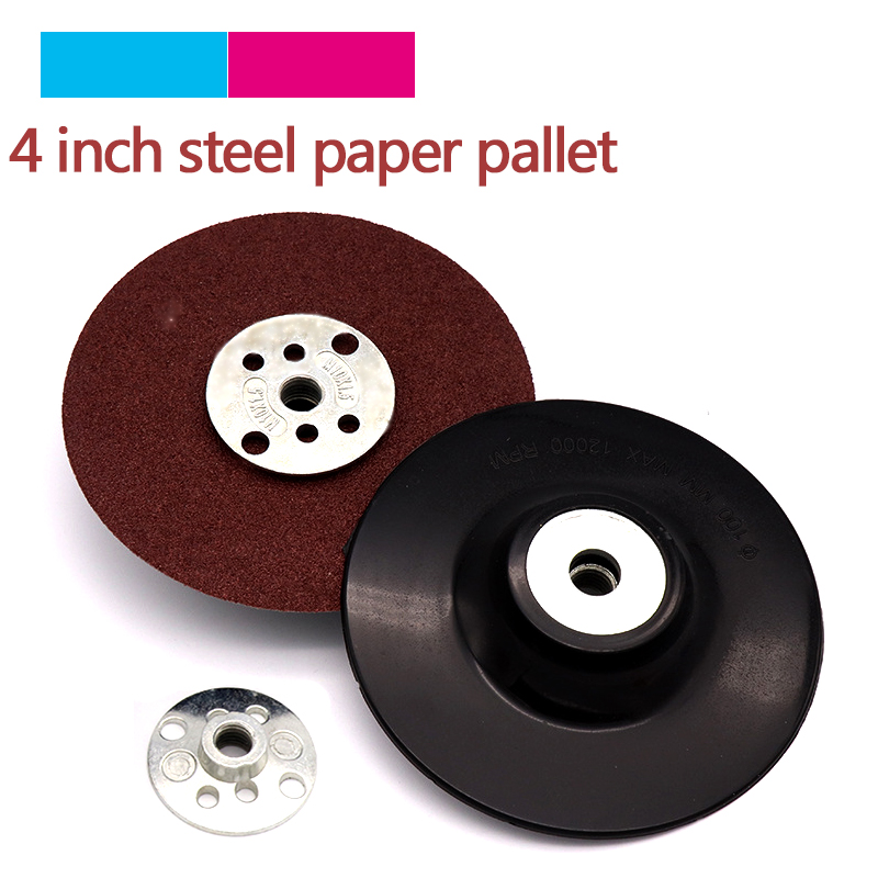1pcs 4 Inch Steel Paper Sticky Grinding Tray Sanding Gasket Rubber Pad 100mm Sandpaper Sucker Discs For Woodworking Metal