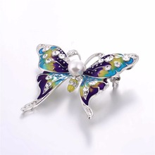 Pearl Back Butterfly Brooch (2 Colors)