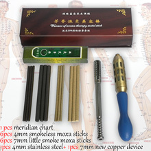 wholesale & retail Pure copper new style 7mm Moxibustion Sticks + Stainless steel 4mm Moxa ( gift moxa roll& chart)