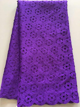 African Dry Lace Fabric Swiss Voile High Quality  Laser Cutting Laces Fabric Embroidered Nigerian For wedding ALL3140 Purple