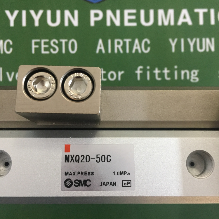 MXQ20-50C MXQ20-75C MXQ20-100C MXQ20-125C SMC Original slipway cylinder MXQ series цена