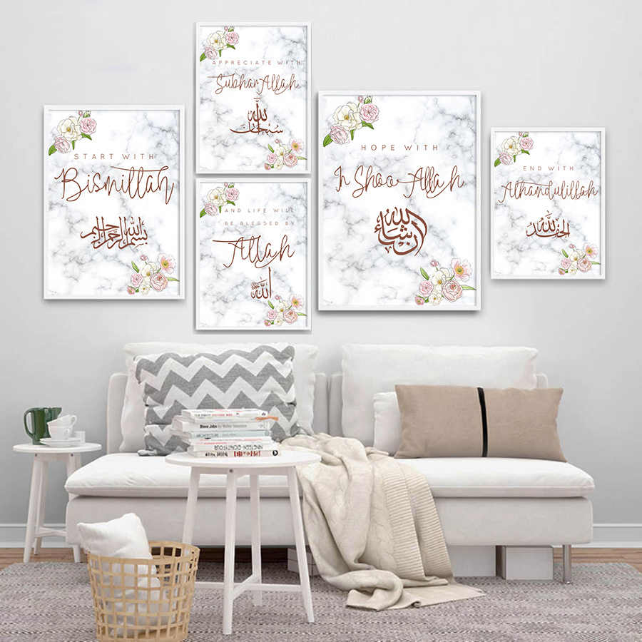 Islamic Wall Art Printing Painting for Ramadan Home Decor Arabic Calligraphy Poster Canvas Print Watercolor Flowers Pictures Art