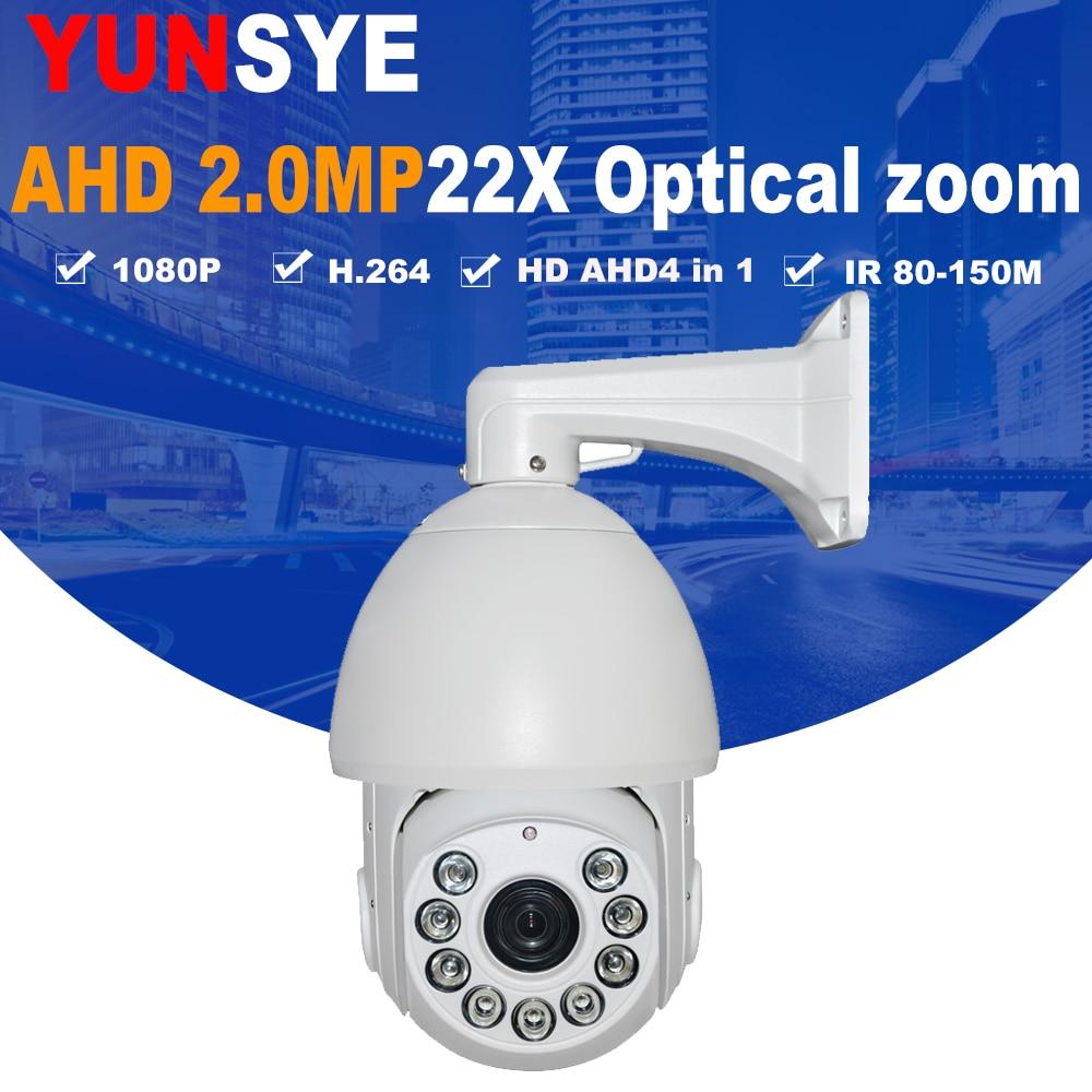 YUNSYE AHD/CVI/TVI PTZ Camera IR night 80-150M 2MP AHD Camera Pan/Tilt Zoom PTZ 22X optical Zoom 1080P AHD RS485 IP66 Coax PTZ cctv 1080p 2 0mp ir ptz dome high speed camera 360 rotation ahd cvi tvi cvbs 18x zoom 5 35 96 3mm lens ir view range 150m wdr