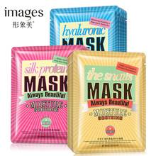 IMAGES Beauty tender skin moisturizing Hyaluronic acid Face mask Oil-control Anti-Aging Whitening facial mask sheet mask 10pcs images beauty tender skin moisturizing hyaluronic acid face mask oil control anti aging whitening facial mask sheet mask