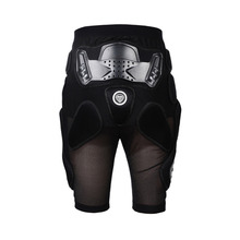 Cycling Protective Legs Short