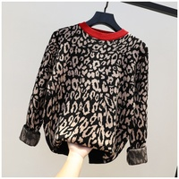 collar collision leopard sweater Korean version autumn and winter new fashion long sleeve bottoming sweater ins jacket