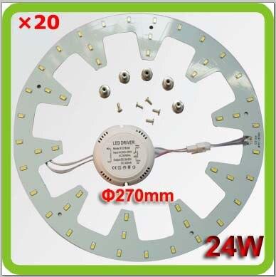 velkoobchodní ultra jasný 5730smd 2400lm 24W magnetický led disk LED stropní světla techo LED lampara CE.ROHS SAA PSE