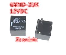 5Pcs/lot  G8ND-2UK 12VDC G8ND-2UK-12VDC DIP IC new original