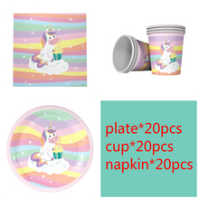 New Unicorn theme 20 paper cup+20 7inch plate+20 napkin for kids Ballet birthday party supply Tableset decoration