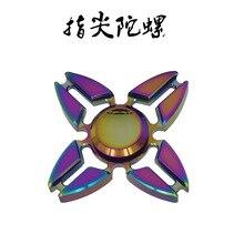 ที่มีสีสันปลายนิ้วอลูมิเนียมอัลลอยวงแหวนโลหะTri-s Pinnerอยู่ไม่สุขของเล่นEDCมือปั่นหมุนเวลายาวต่อต้านความเครียดของเล่น10ชิ้น