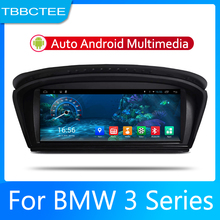 Car Android System 1080P IPS LCD Screen For BMW 3 Series E90 E91 E92 E93 2003-2008 CCC Car Radio Player GPS Navigation WiFi AUX