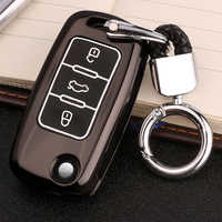 Etui clés style voiture en cuir lumineux pour Skoda Kodiaq Rapid Octavia 1 2 A5 A7 superbe A7 Yeti pour VW Golf 7 GTI MK7 Tiguan