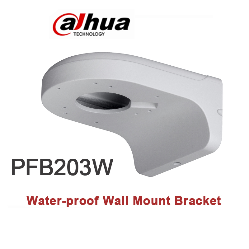 Dahua SD22404T GN 4MP 4x PTZ Network Camera IVS WDR POE IP66 IK10 Upgrade from SD22204T GN With Dahua LOGO& Wall Mount PFB203W - 5