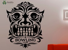 Bowling Club Wall Decal Modern Sports Vinyl Stickers Boys Rooms Art Mural Special Design Interior Home Decor RemovableSY165