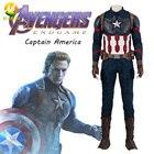 Avengers Endgame Cap...