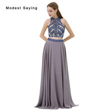 Wholesale Elegant Grey A-Line 2 Piece Prom Dresses 2017 with Rhinestone Formal Women Party Prom Gowns vestido de formatura B035