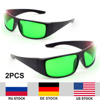 2pcs Lot Professional Protective Indoor Hydroponics LED Grow Room Glasses UV Polarizing