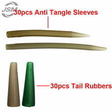 JSM 120pcs Carp Fishing Accessories Tackle Anti Tangle Sleeves Tail Rubbers Safety Lead Clips Quick Change Swivels Set With Box