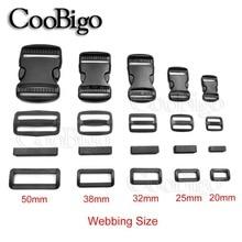 1 комплект, 20 мм, 25 мм, 30 мм, 38 мм, 50 мм, пластмассовый слайдер, регулируемый прямоугольник, кольцо, петля для ремня, изогнутые боковые пряжки для ленточного ремня