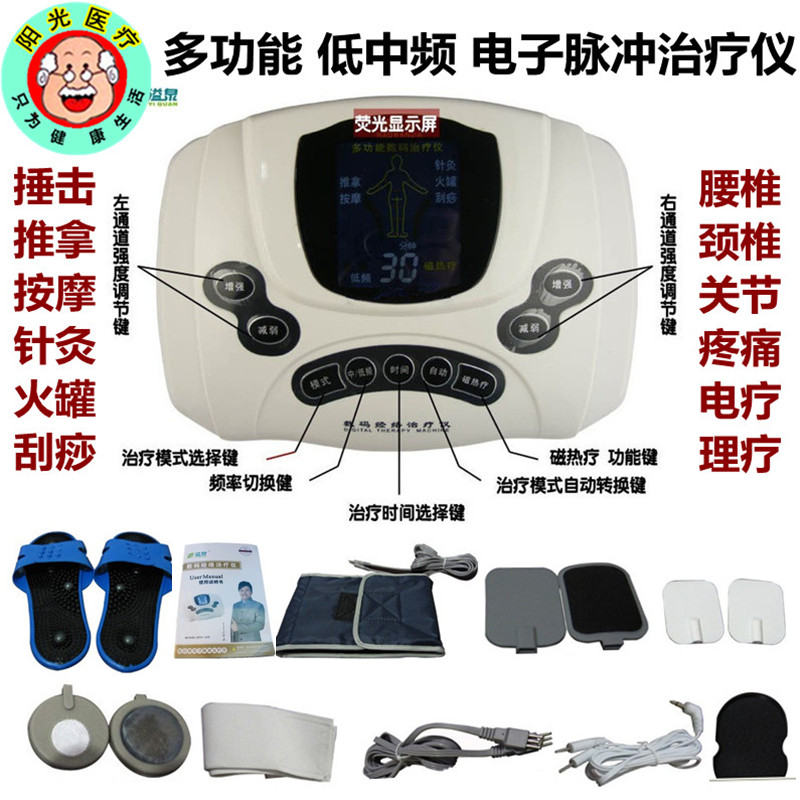 Multifunctional household electronic pulse therapeutic apparatus cervical spine massage physiotherapy equipment rechargeable multifunctional meridian massage the whole body of household authentic cervical vertebra acupuncture pulse fields p