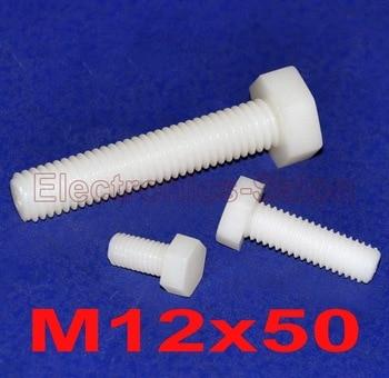 ( 100 pcs/lot ) Metric M12 x 50mm Nylon Hex Bolt, Hexagonal Screw.