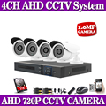 De vigilancia de vídeo de 4 Canales en tiempo real 720 p AHD dvr de grabación con HD de 1.0MP 2000TVL IR resistente a la intemperie cámaras de seguridad de 4ch DVR kit