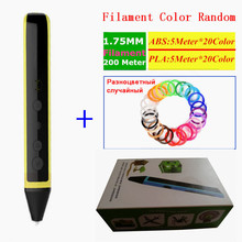 Newest Design 3D Pen Can Speaking +200 Meter(100M ABS+100M PLA)3D Filament Mobile Power Supply 3D Drawing Pen Kids' Best Gifts
