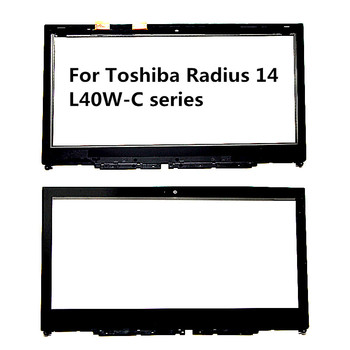 (With Bezel) 14 inch Touch Digitizer Glass For Toshiba Satellite Radius 14 L40W-C L40W-C-10L L40W-C1697 L40W-C1774 L40W-C009 фото