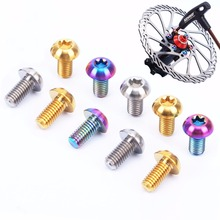 T25 Disc Brake Rotor Screws 1.3g/Pc 12Pcs/Lot Risk M5*10mm Mountain Bike Titanium TC4 Bicycle Bottle Holder Alloy Screw