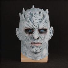 popular mask walker buy cheap mask walker lots from china mask