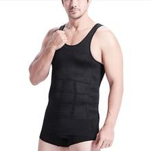 Mens Slimming Products Body Shaper Waist Cincher Corset Men Vest Tummy Belly Slim Loose Weight