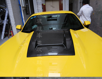 Fit for  Ford mustang horse carbon fiber machine cover plat