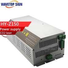 Z serielle neueste version power box z150 150 watt laserleistung box eingang AC 110 v-220 v Hohe sicherheit Neue current control modus